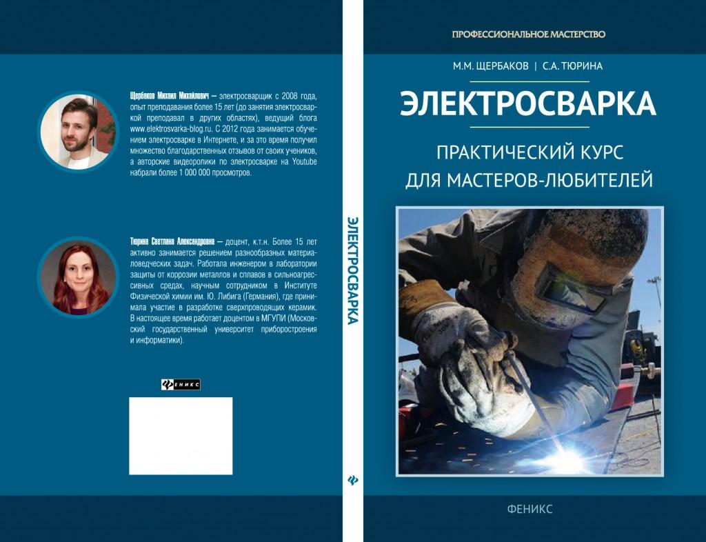 oblojka_new-02
